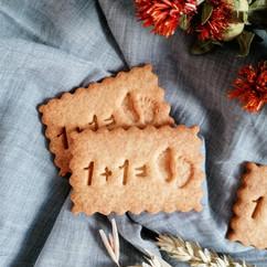 Babyansage - Biscuits Bredaland