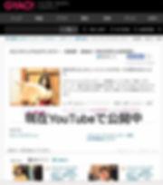 gyao-b_edited_edited.jpg