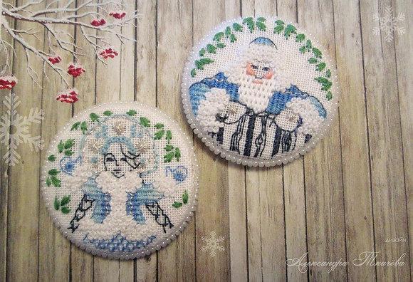 Дед Мороз и Снегурочка. Медальоны для ёлки.