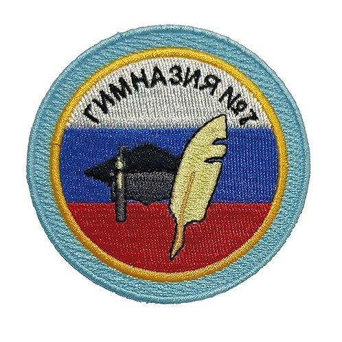 Эмблема Гимназия №7