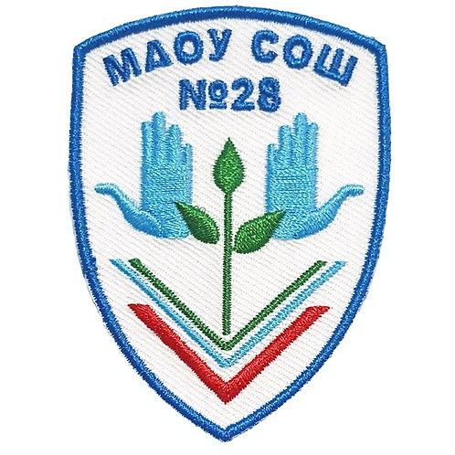 Эмблема Школа № 28