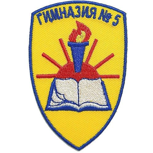 Эмблема Гимназия № 5
