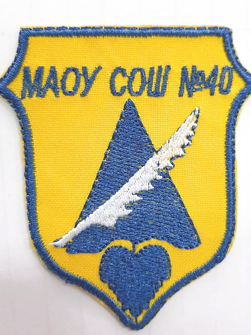 Эмблема Школа №40
