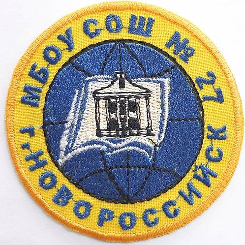 Эмблема Школа №27