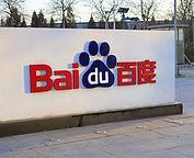 Baidu-iQiyi.jpg