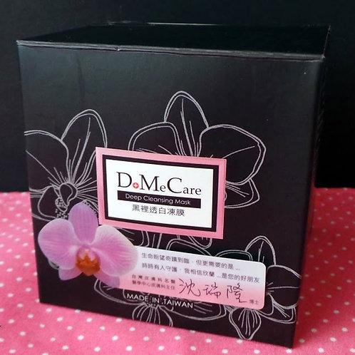 D+Me Care Deep Cleansing Pack