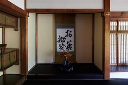 Vogue Japan Blog