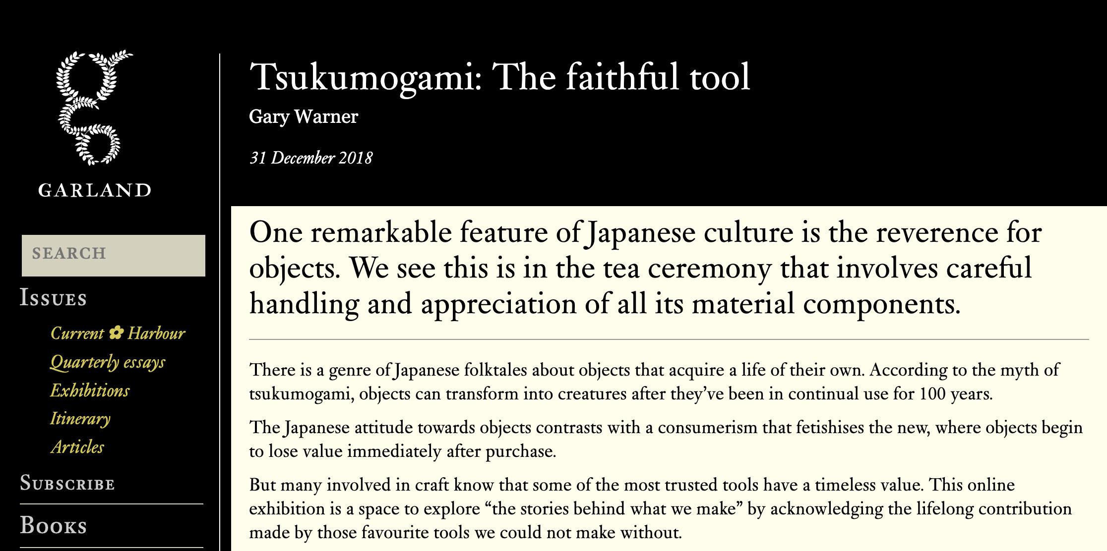 Tsukumogami: The faithful tool