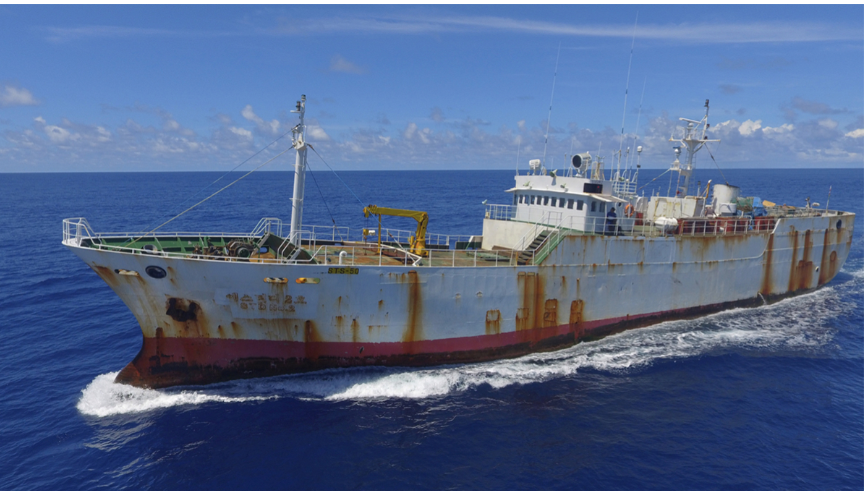 Big data, AI cast a global net for illegal fishing vessels- B-AIM PICK SELECTS