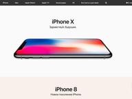 Онлайн магазин продукци Apple