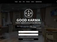 Салон красоты Good Karma