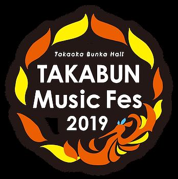 TAKABUN_logo_white.png
