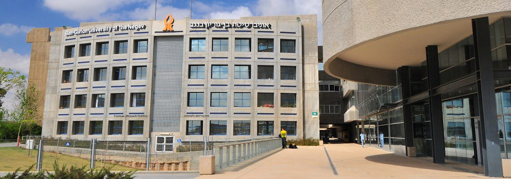 Ben Gurion University in the Negev
