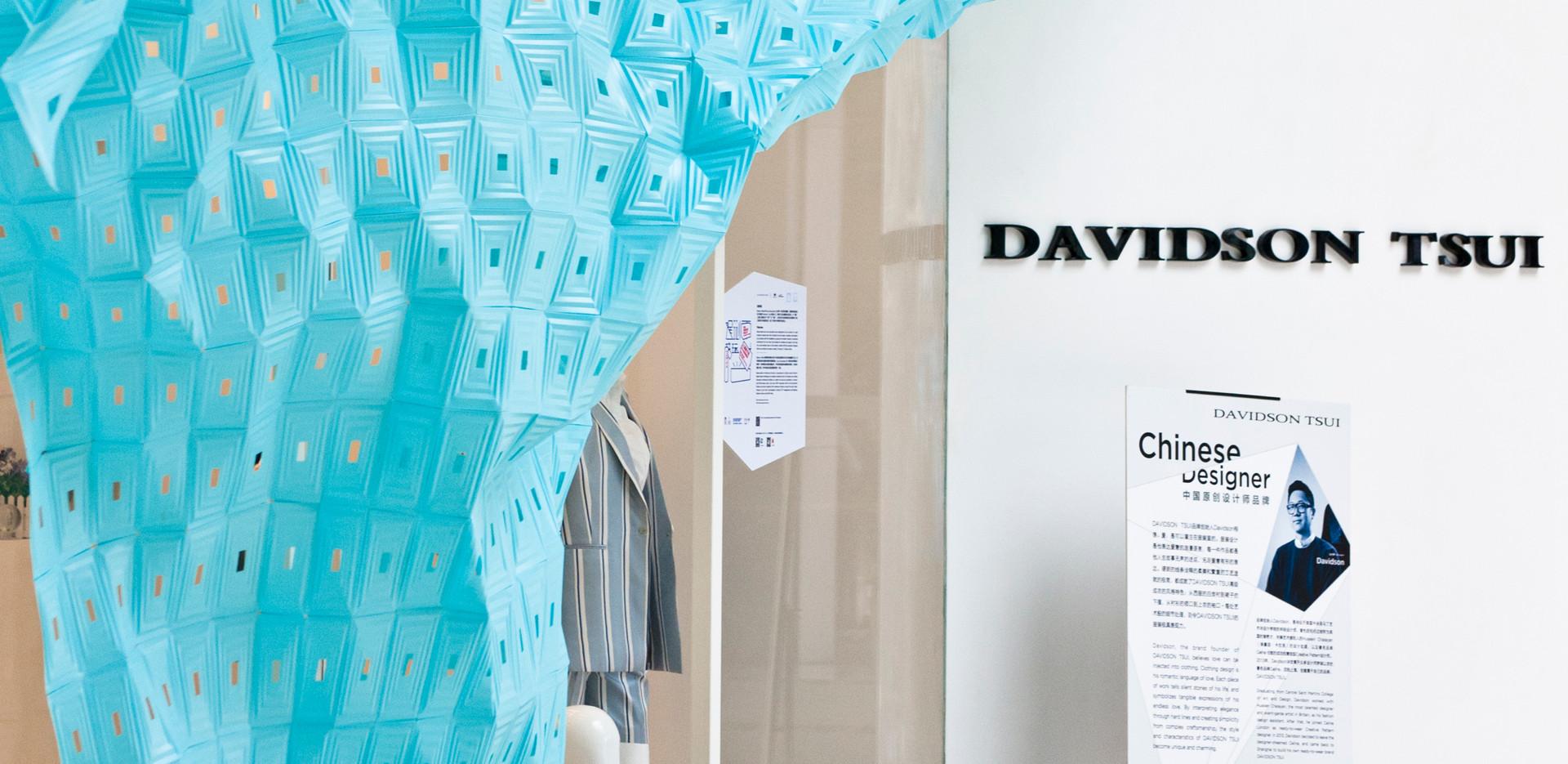 Davidson Tsui XTD