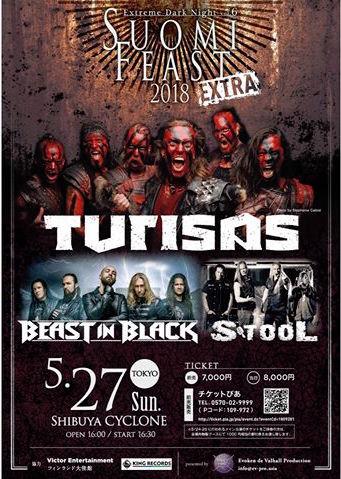 Suomi Feast Tour 2018