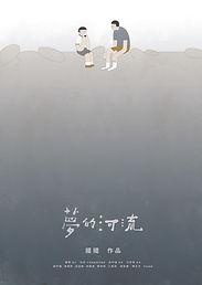 dbad3783ec-poster.jpg