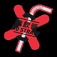 straw logo.png