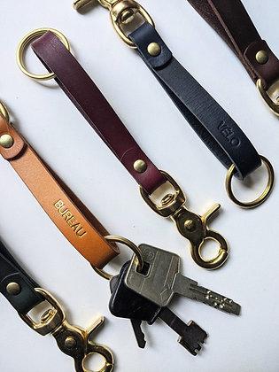 Porte clés personnalisés mousqueton