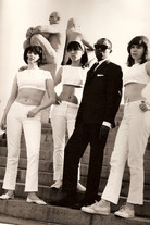 The Band No Name / Hot Pants, Them Changes