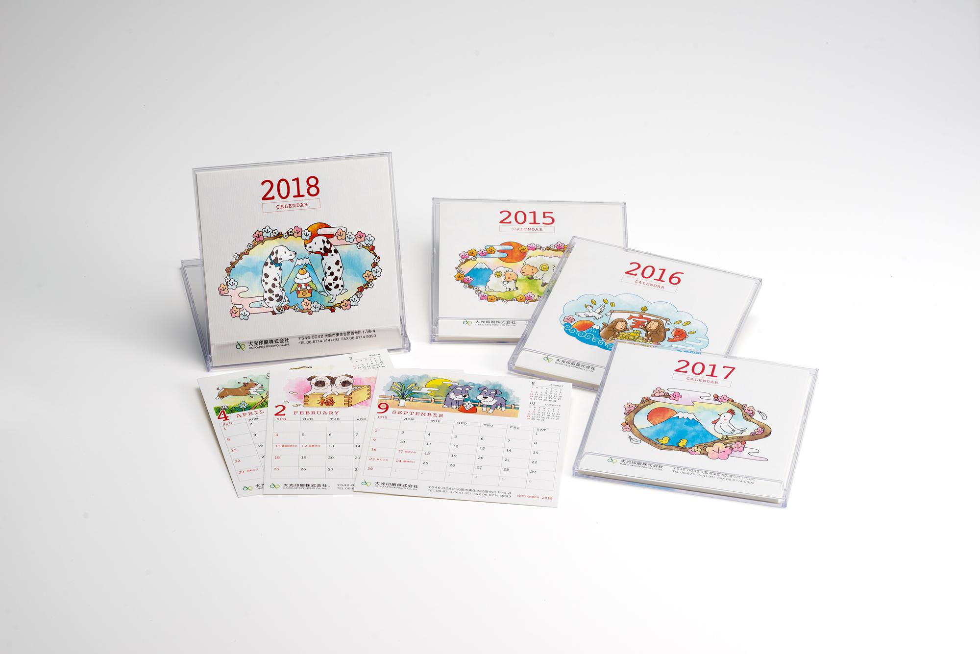 大光印刷オリジナルカレンダー