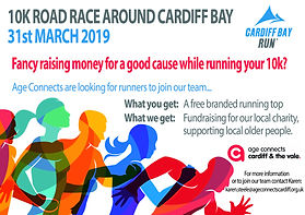 Cardiff Bay 10k poster