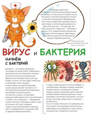 Kot _September_2020_site-page-006.jpg
