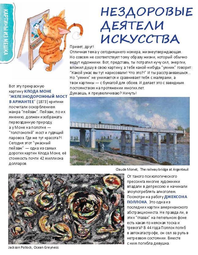 Kot _April_small-page-010.jpg