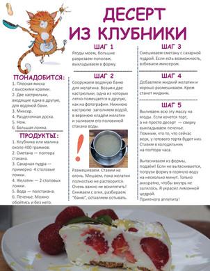 Kot _June_2020_site-page-016.jpg