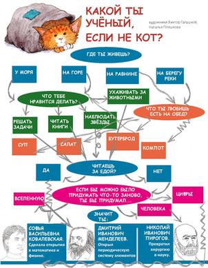 Kot_Jan2020_site-page-005.jpg