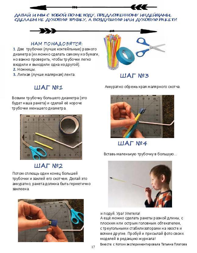 Kot _March_web-page-019.jpg