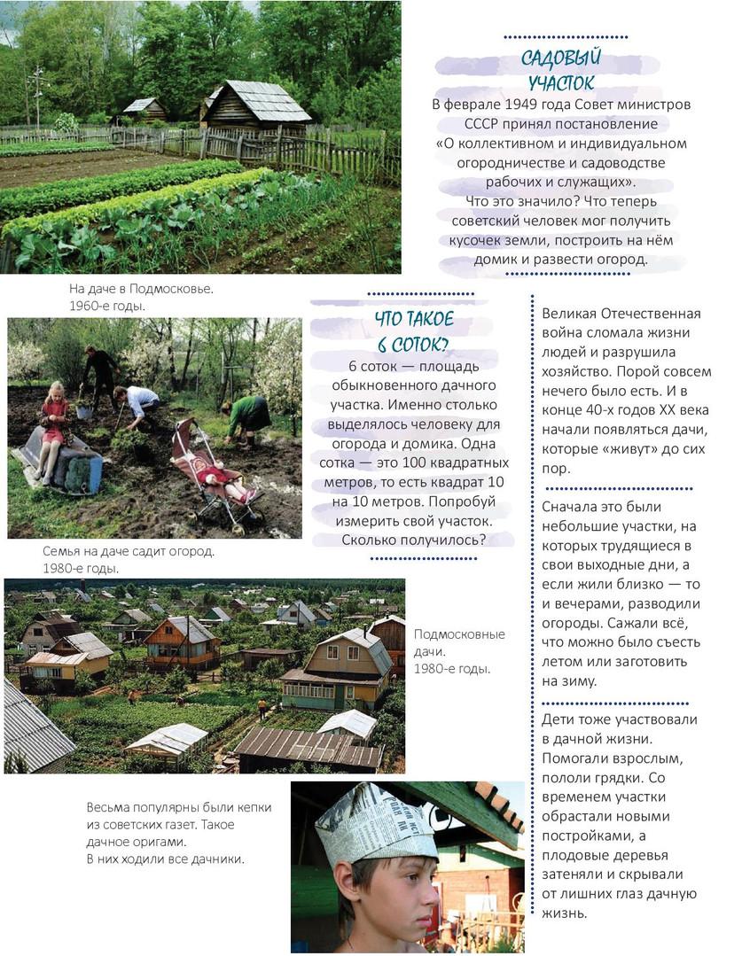 Kot _June_2020_site-page-006.jpg