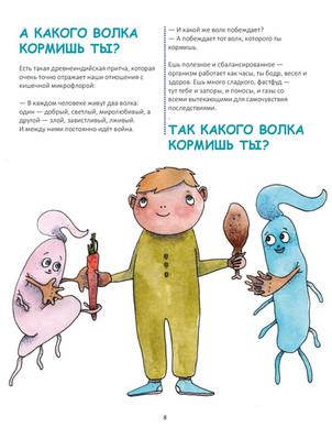 Kot _September_2020_site-page-010.jpg