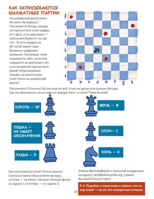 Kot_Jan2020_site-page-022.jpg