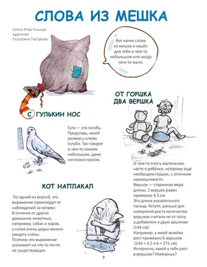 Kot _September_2020_site-page-011.jpg