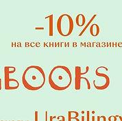 РОЗОВЫЙ_ЖИРАФ_Сертификат.jpg
