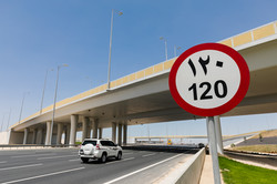 IC29  Expressway.jpg