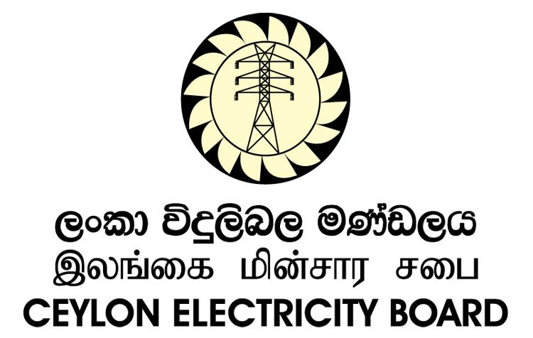 Ceylon-Electricity-Boar