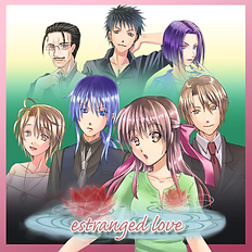 Estranged love_02.png