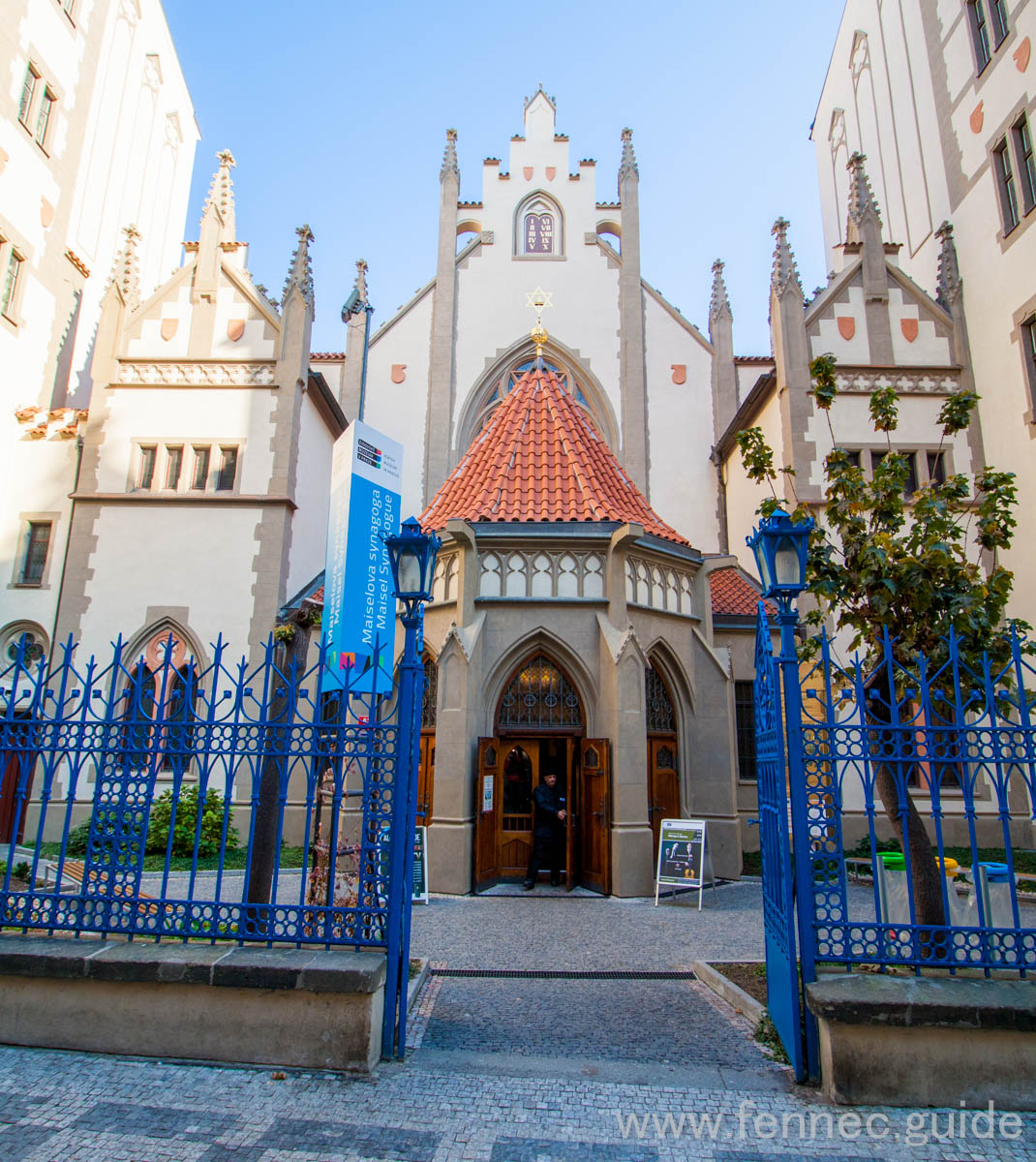 Maisel Synagogue in Prague Jewish town