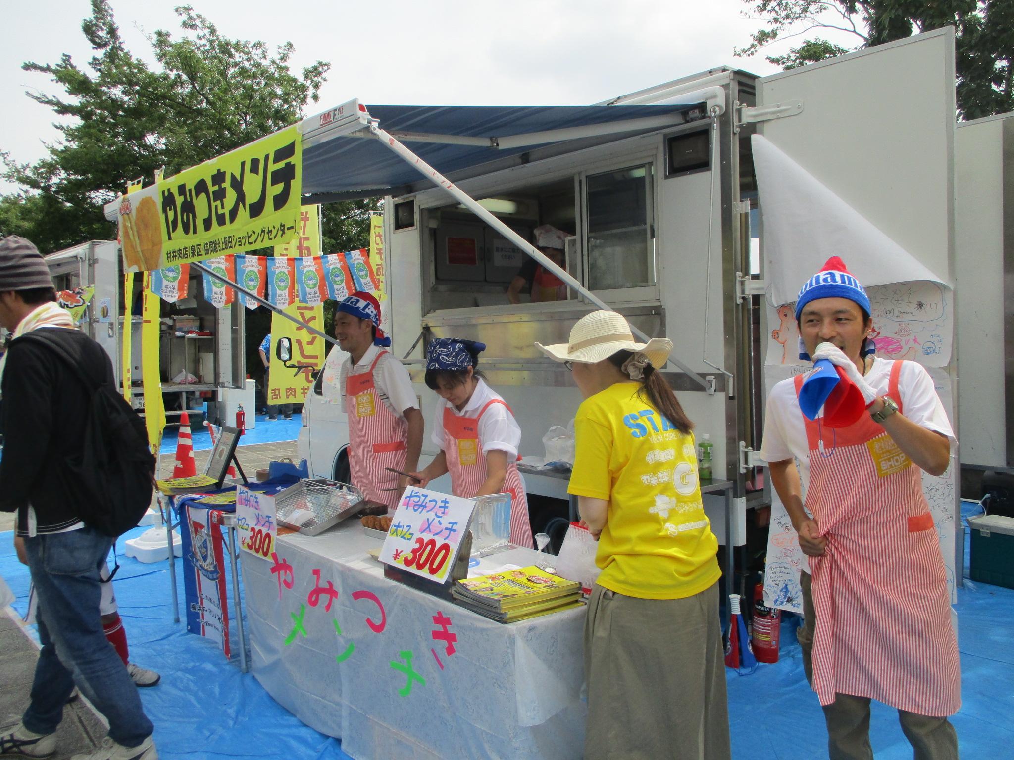 ガチ揚げ!村井肉店が銀賞受賞!
