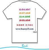 stacey-tshirt-back.jpg