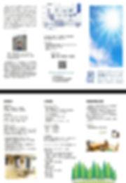 紫藤クリニック リーフレット 画像 2019.jpg