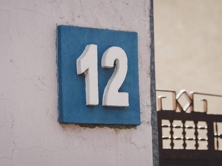12月の如月心理相談室