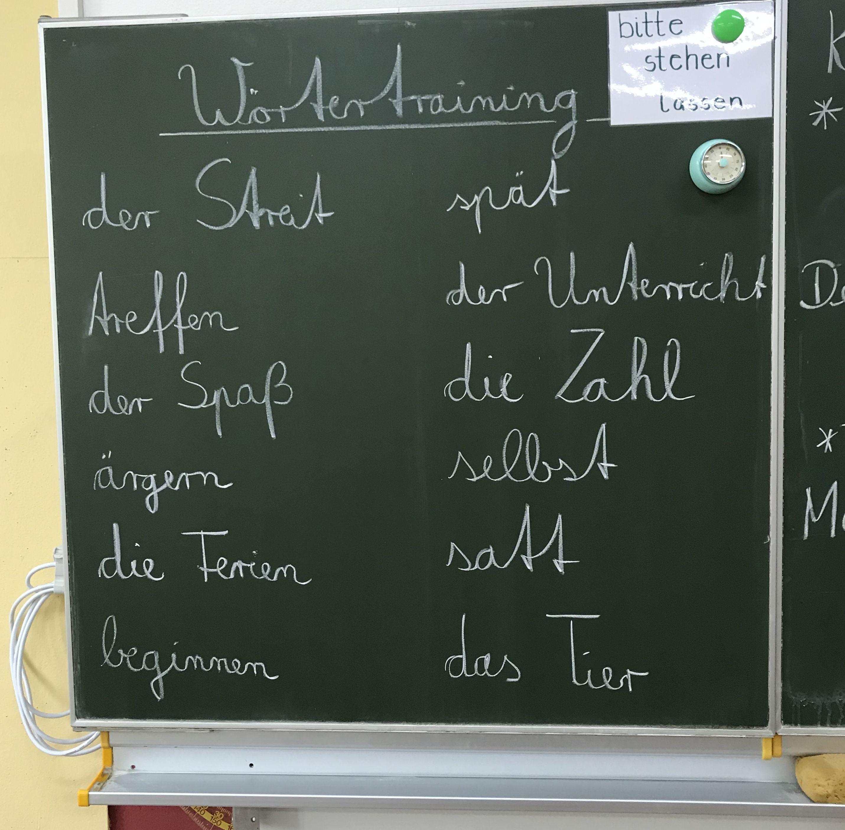 Wörtertraining_