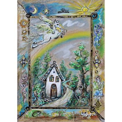 「虹の家」