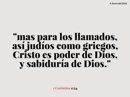 DIA 21: PODER DE DIOS
