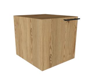 Clayborne Cube Storage with Door