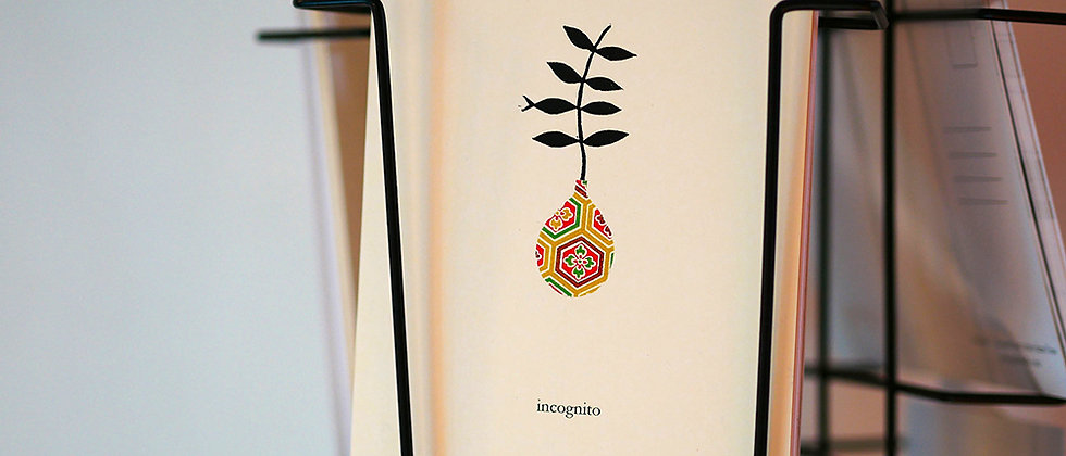 Carte postale « Incognito »
