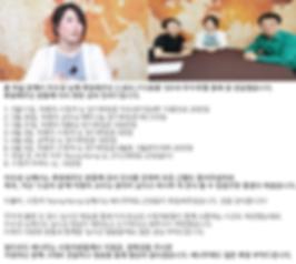 2019 무지개 25회  이수정.png