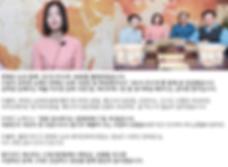 2019 무지개 48회  한예진.png